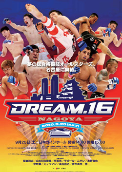 Mayhem Miller vs Kazushi Sakuraba Added To DREAM 16 Card